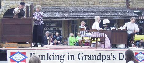 centennial-bank-in-the-parade